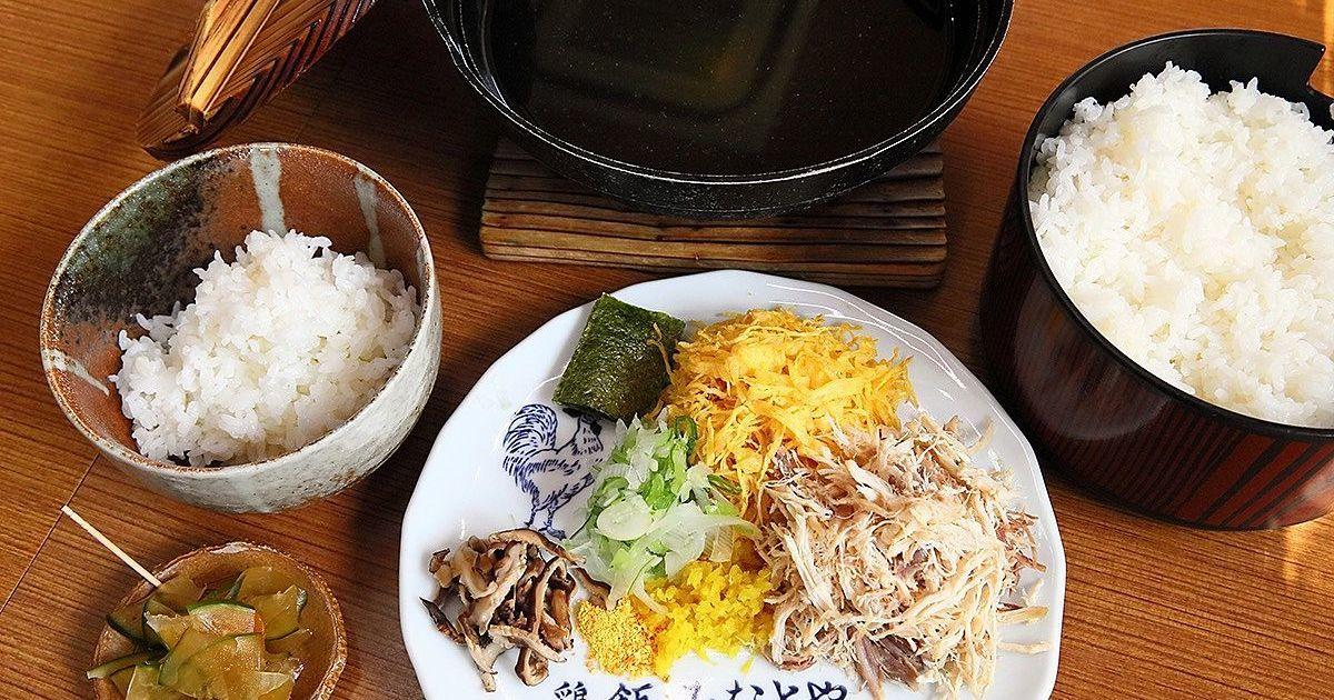 奄美大島の極旨グルメ「鶏飯」を味わうならココ。鶏飯発祥のお店「みなとや」へレッツゴー!│観光・旅行ガイド , ぐるたび