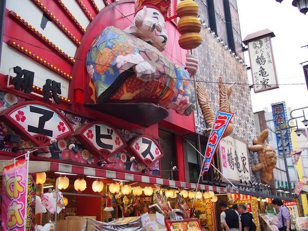 大阪・串かつ店