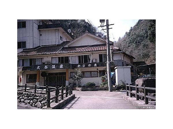 大谷温泉(島根県)│観光・旅行...