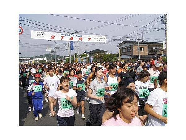 松島ハーフマラソン大会
