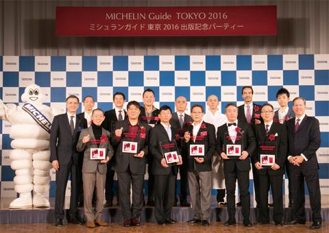 ミシュランガイド東京2016」出版パーティ開催 - ぐるなびPRO